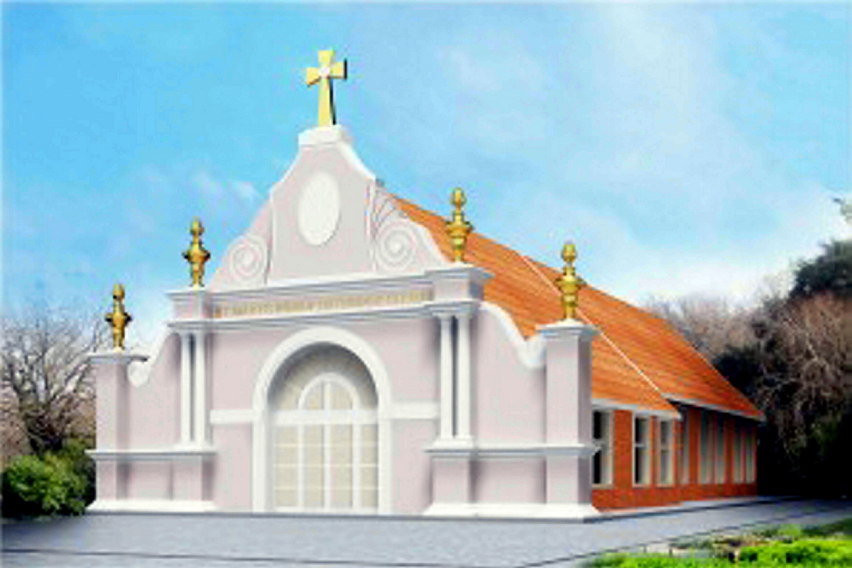 A mock-up of St Mary's Orthodox Church in Pilning